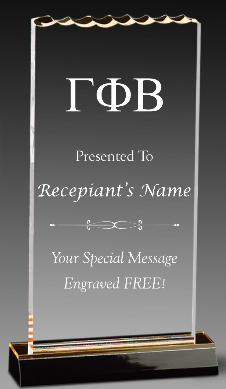 Gamma Phi Beta Awards
