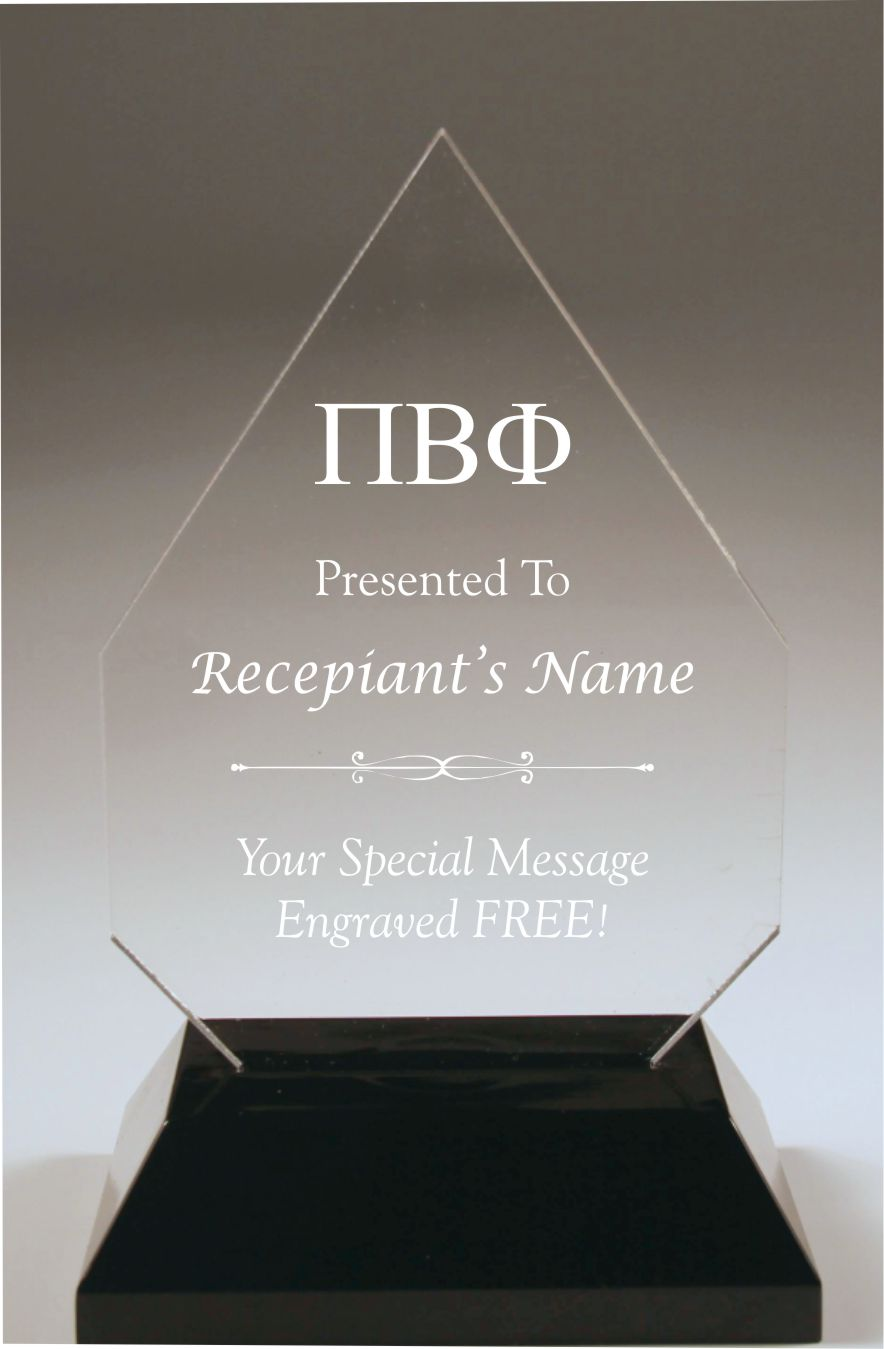 Pi Beta Phi Awards