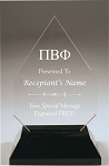 Pi Beta Phi Arrowhead Acrylic Award