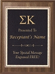 Sigma Kappa Award Plaque